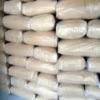 Barium sulfate 99% 1250mesh AR/Precipitate manufacturer in China