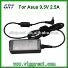 4.8*1.7 for ASUS 9.5V 2.5A replacement adapter