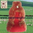 Lambskin car seat cover