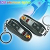 BS-1104 BYSUN new model USB electronic cigarette Lighter