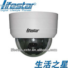 """indoor High Speed Dome Camera 1/3""""SONY EFFIO 540TVL All in One Camera"""