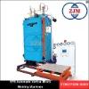 EPS Automatic Vertical Block Molding Machine