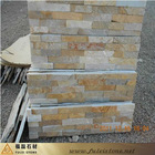 cheap natural tiles price in china(low price)
