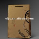 cloth bag garment paper bag kraft paper bag