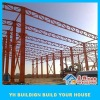 YH prefabricated structural steel warehouse building