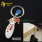 newest foldable nail-scissor design hold 9 kg keychain cup holder bag NSG02