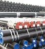 API LSAW pipe