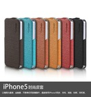 Fashion Leather Case for iPhone5 Black YOOBAO