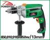 650/810/910/1050w 13mm impact drill