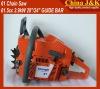 61cc 2.9kW 61 chainsaw