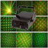 160mW red & green bubble pattern bar laser beam stage light