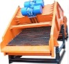 GDS2425 mining shake table