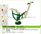 2011 newest--Outdoor Fitness Equipment ATX-11169B Horse rider(1 user)