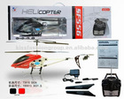 2012 new large metal hot rc helicoper with gyro