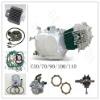 C50 Engine parts