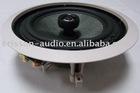 TH65-2HB-2 ceiling mount speakers