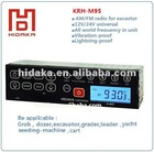 Mining industry 12V/24V 1 din car radio with usb from car radio manufacturer