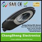 Nano Reflector Xenon HID Street Light CS0106 75W-250W