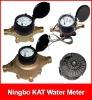 AWWA Standard Water Meter - Bottom Load Positive Displacement