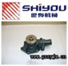 Isuzu 4BD1T water pump