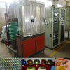 Optical Vacuum Coating Machine for lens GX-900A