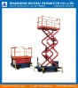 Scissor aerial working platform