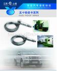 shangchi High quality ISUZU pick up bevel gear