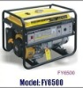 9600W (13hp) gasoline generator FY6500 generator