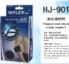 Flexpro pressurized style Elbow Support HJ-901