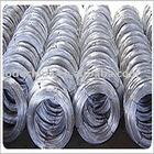 Quality Steel Wire Rod