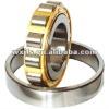 NSK Cylindrical Roller Bearing NN3015K