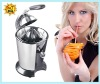Stainless steel professional electric orange juicer HR-720