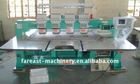 Hot-sell Flat Embroidery Machine OD-904