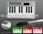 Piano Calculator,Promotional calculator,8 digital calculator,solar calculator,gift calcualtor