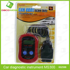 High Quality MaxiScan MS300 OBDII Scan Tool Code Reader