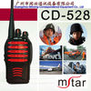 Mstar dustproof &waterproof walkie talkie CD-528
