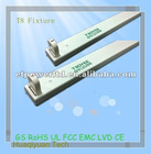 T8 CE Rohs led light fixtures residential