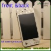 protective film for cell phone