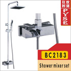 BC2183 waterfall brass chrome plating shower mixer set,shower faucet,rainfall shower set,bathroom tap