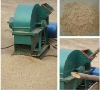 sawdust crusher, charcoal crusher, brough crusher, grass crusher