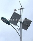 Solar Wind Street Light