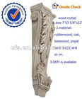 antique wood decorative corbels for cabinet(EFS-CB-03)