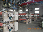 150cm Water Jet Loom plain machine