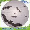 Black Bats Halloween Lanterns