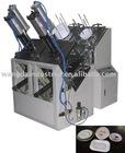 Intelligent High Speed Paper Plate Machine PPM-1