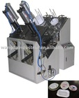Intelligent High Speed Paper Plate Machine PPM-1