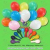 inflatable birthday balloon for party