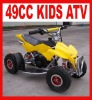 MINI 49CC ATV (MC-301A)