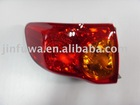 auto lamp,auto lights,car lamp,car light,auto tail lamp