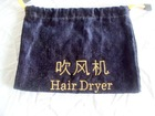 Hotel Hair Dryer Bag